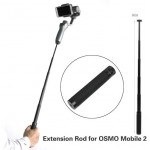 Handheld Gimbal Extension Rod Scalable Stick for DJI OSMO Mobile 2