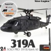 Nine Eagles (NE-R/C-319A-BHAWK60-BK-GL) SOLO PRO 319 B.Hawk 60 3 Axis Gyro 6CH 4-Blade Helicopter with General Link ARTF (Black) - 2.4GHzNine Eagles 319A Parts