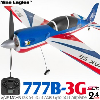 Nine Eagles (NE-R/C-777B-3G) Yak 54 3G 3 Axis Gyro 5CH Airplane with JF-MCHB SLT Transmitter RTF - 2.4GHzNine Eagles